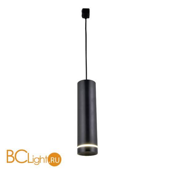 Подвесной светильник Omnilux Domenica OML-100516-12