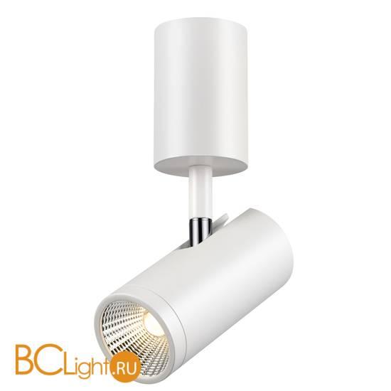 Потолочный светильник Omnilux Giulfo OML-20401-01