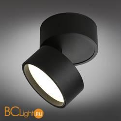 Потолочный светильник Omnilux Lenno OML-101319-12