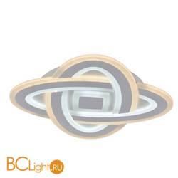 Потолочный светильник Omnilux Melzo OML-09007-152