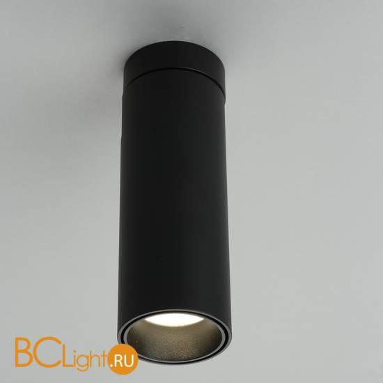 Потолочный светильник Omnilux Montella OML-101419-12