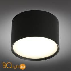 Потолочный светильник Omnilux Salentino OML-100919-06