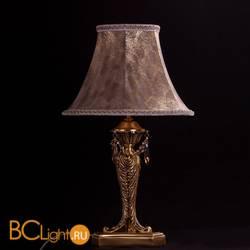 Настольная лампа Osgona Ampollo 786922