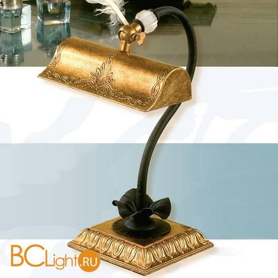 Настольная лампа Passeri International Ottone LP 7285/1 Dec. 083 + 01
