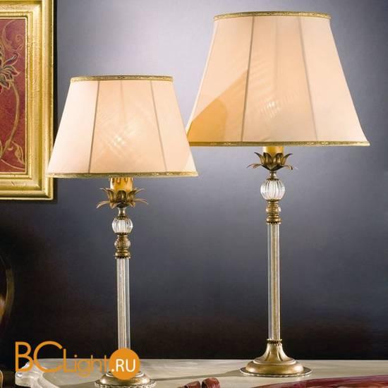 Настольная лампа Passeri International Ottone LG 7320/1/L Dec. 067