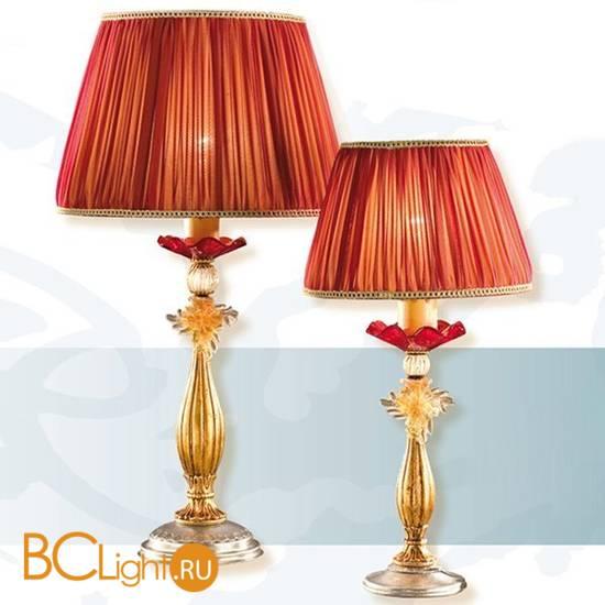 Настольная лампа Passeri International Ottone LG 7365/1/L Dec. 01 + 02