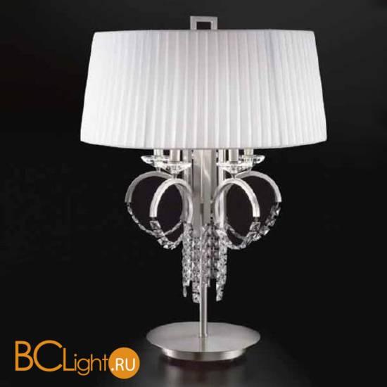Настольная лампа Prearo Avangard 2232/5/L
