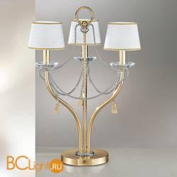 Настольная лампа Prearo Classica 2037/3/L/CP