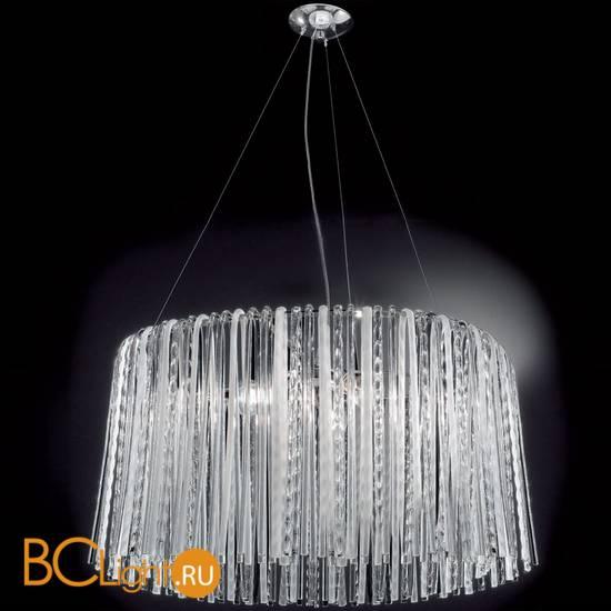 Подвесной светильник Prearo KOMPASSI 2173/100/S