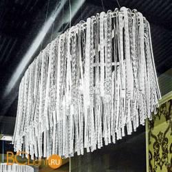 Подвесной светильник Prearo 2173/120X60/S