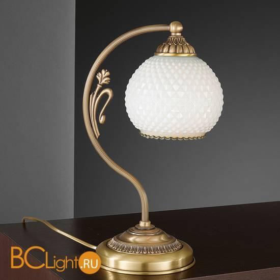 Настольная лампа Reccagni Angelo P. 8400 P