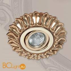 Встраиваемый спот (точечный светильник) Riperlamp Estela 063A AB