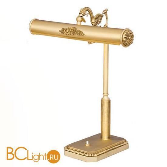Настольная лампа Riperlamp Sobremesas 031S AQ