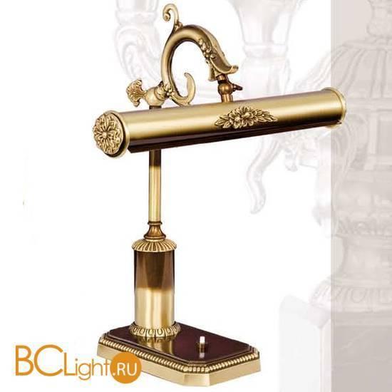 Настольная лампа Riperlamp Sobremesas 031R CJ