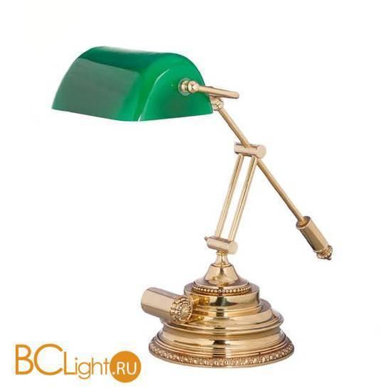 Настольная лампа Riperlamp Sobremesas 046M AB