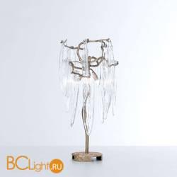 Настольный светильник Serip Waterfall 6041 FP W10