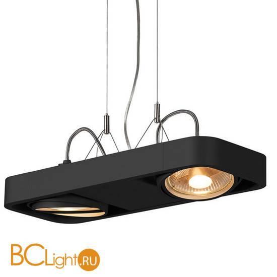 Подвесной светильник SLV Aixlight 159210