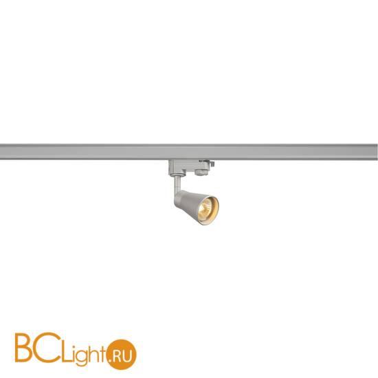 Трековый светильник SLV Avo 152644