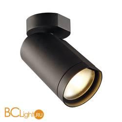 Спот (точечный светильник) SLV Bilas 156420