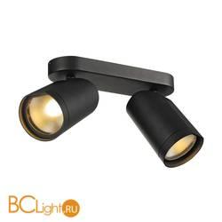 Спот (точечный светильник) SLV Bilas 156430