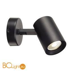 Спот (точечный светильник) SLV Debasto 148500