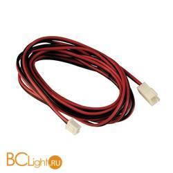 Кабель SLV Electrical components 111862