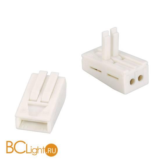 LED-коннектор SLV Electrical components 550560