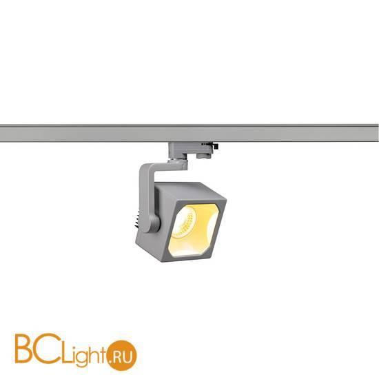 Трековый светильник SLV Euro 152764