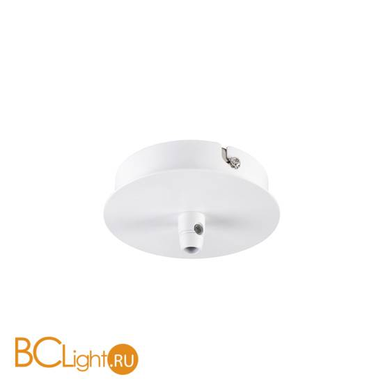 Основание подвесного светильника SLV Fitu 132601