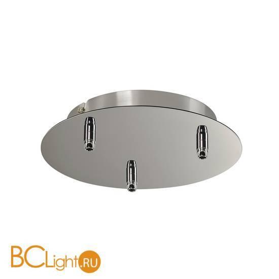Основание подвесного светильника SLV Fitu 132615