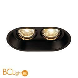 Встраиваемый спот (точечный светильник) SLV Horn 113110