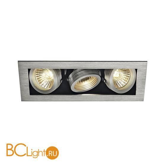 Встраиваемый спот (точечный светильник) SLV Kadux 115536