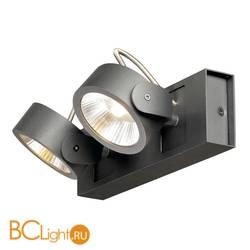 Трековый светильник SLV Kalu 1000113