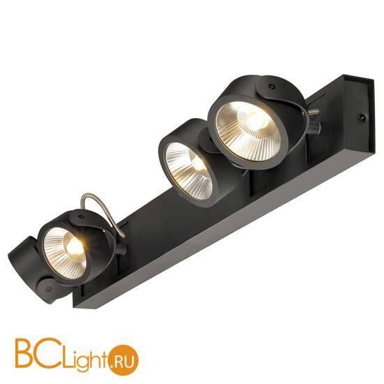 Спот (точечный светильник) SLV Kalu 1000121