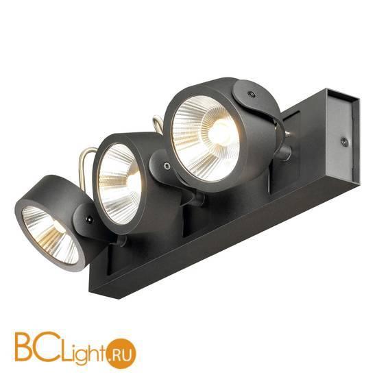 Спот (точечный светильник) SLV Kalu 1000131