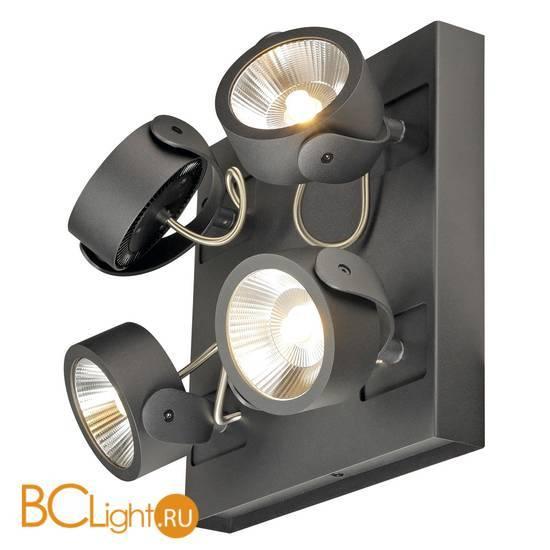 Спот (точечный светильник) SLV Kalu 1000135