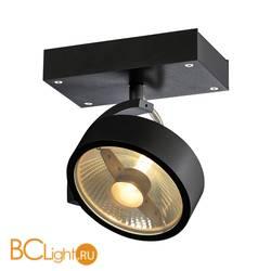 Спот (точечный светильник) SLV Kalu 1000702