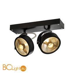 Спот (точечный светильник) SLV Kalu 1000703