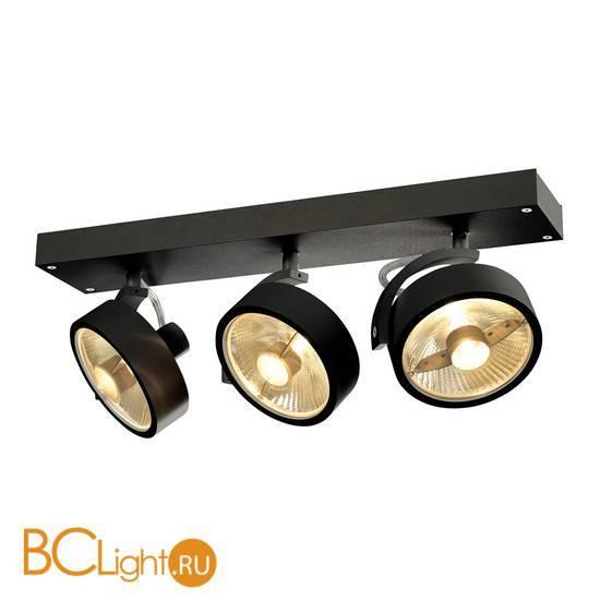 Спот (точечный светильник) SLV Kalu 1000704