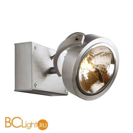 Спот (точечный светильник) SLV Kalu 147256