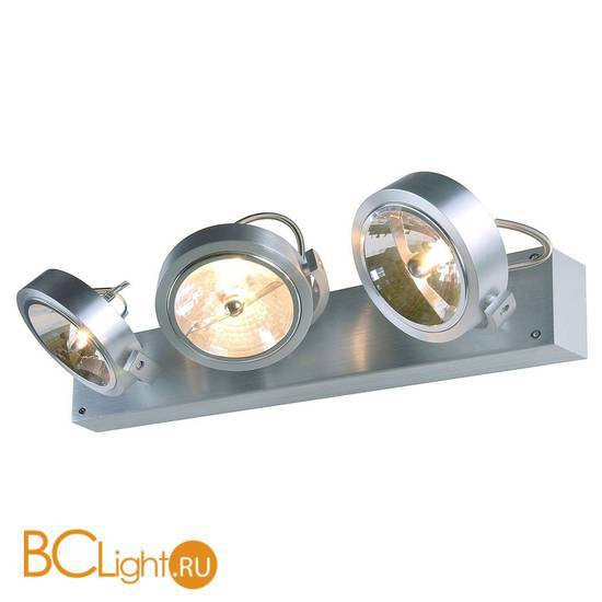 Спот (точечный светильник) SLV Kalu 147276
