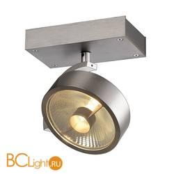 Спот (точечный светильник) SLV Kalu 147306