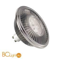 Лампа SLV GU10 LED 15.5W 230V 680 lm 2700K 570672