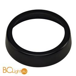 Декоративное кольцо SLV Light eye 151040