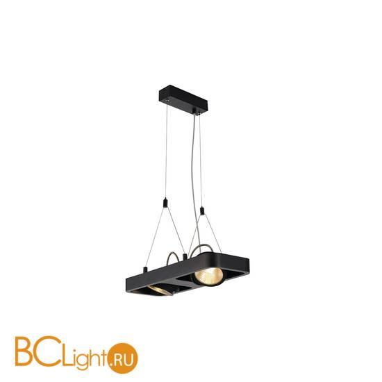 Подвесной светильник SLV Lynah 1000410