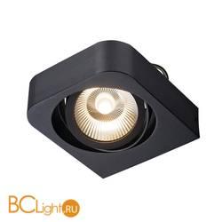 Настенный светильник SLV Lynah 1000414