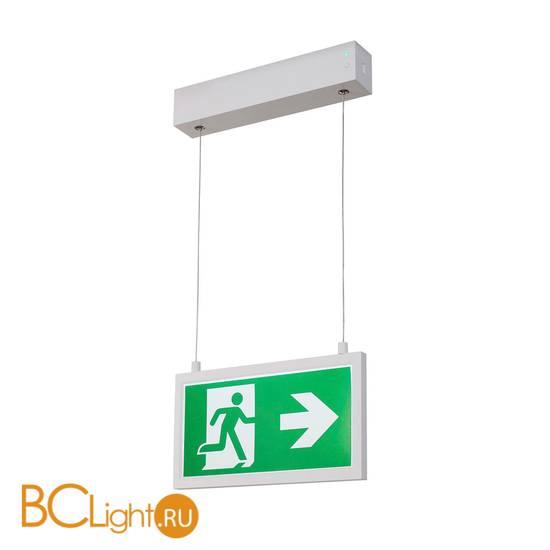 Подвесной светильник SLV P-light 240001