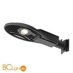 Садово-парковый фонарь SLV Pathlight 234215