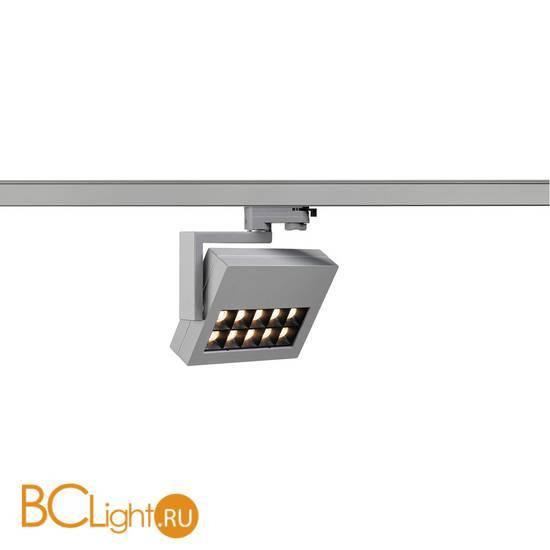 Трековый светильник SLV Profuno 152554