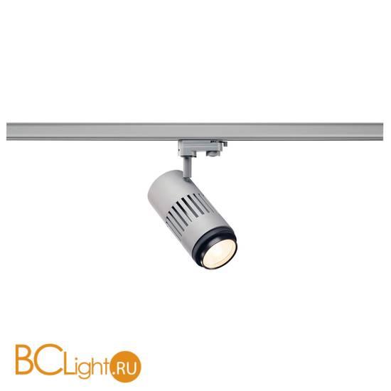 Трековый светильник SLV Structec/Structurn 1000658